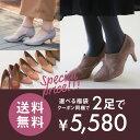 送料無料 2足で5,580円!楽天1位! 選べる福袋 パンプス スニー...
