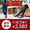 送料無料 2足で5,580円!楽天1位! 選べる福袋 専用クーポン パ...