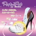 ドクターショール パーティ\xA1  ーフィート スニーカーフィール 女性用フリーサイズ【メール便対象商品…