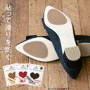 【ネコポス送料190円】大きい靴のサイズ調整クッションコロンブスフットソリューションマイフィット足ゆびクッション【女性用】