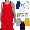 PRO CLUB CLASSIC BASKETBALL JERSEY M L XL 2XL プロクラブ 通販 メンズ バスケ ジャージ メッシュ タンクトップ 無地 シンプル アメカジ スポーツ B系 ストリート系 ヒップホップ ダンス 衣装 USA ブランド ファッション 黒 白 赤 青 イエロー