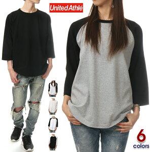 UNITED ATHLE Tシャツ 7分袖Tシャツ ラグラン メンズ レディース 無地 Tシャツ ベースボールtシャツ 七部袖 ロンT 大きいサイズ ヒップホップ ダンス ストリート 3/4スリーブ ホワイト 白 グレー ネイビー おしゃれ かっこいい 5.6oz 5045『55%オフ』 父の日 ギフト
