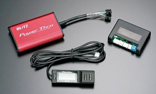 電子パーツ, スロットルコントローラー BLITZ POWER THRO FK7 (BPT16) 10