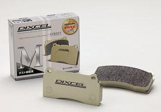 DIXCEL BRAKE PAD M Type フロント用 ダイハツ ムーヴ ターボ車 R/カスタムR DVS無 L160S用 (M-341200)【ブレーキパッド】ディクセル Mタイプ
