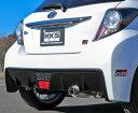 HKS Silent Hi-Power トヨタ ヴィッツ GR スポーツ NCP131用 ...