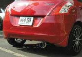 柿本改 カキモトレーシング GT box 06&S スズキ スイフト ZC72S用 (S44328)【マフラー】KAKIMOTO RACING ジーティーボックス ゼロロクエス【通常ポイント10倍!】