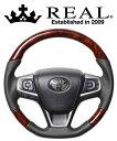 REAL レアル エスティマ 30系 40系 後期 ステアリング オリジナルシリーズ マットシルバーカーボン つやなし ブラックユーロステッチ H200-SLC-BK