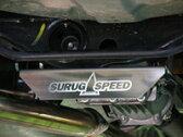 スルガスピード スルガバーセット 日産 ニッサン エクストレイル 20GT DNT31用 (SRN-636)【補強パーツ】SURUGA SPEED SURUGABAR【通常ポイント10倍!】
