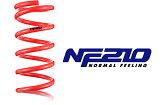 TANABE SUSTEC NF210 トヨタ アクア NHP10用 1台分 NHP10NK 【ダウンサス】タナベ サステック サスペンション【通常ポイント10倍!】