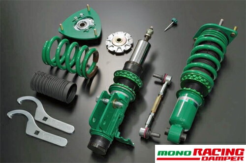 TEIN(テイン)『MONO RACING DAMPER』