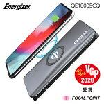 【Energizer/エナジャイザー】QE10005CQ(キューイー10005シーキュー)10,000mAhモバイルバッテリー【高速ワイヤレス充電PD高速充電18WエナジャイザーPSE適合品】