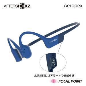 AfterShokzAeropex骨伝導ヘッドホンワイヤレス26g全4種