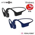 AfterShokzアフターショックスXtrainerzエクストレーナーズ