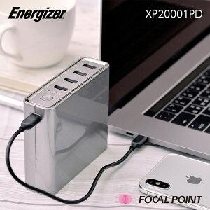 【Energizer/エナジャイザー】XP20001PD20,000mAh(エックスピー20001ピーディー)【日本正規総代理店】【TYPE-CPOWERBANK20,000mAh大容量高性能USB-CPDバッテリーハブ電源ハブ高速充電】