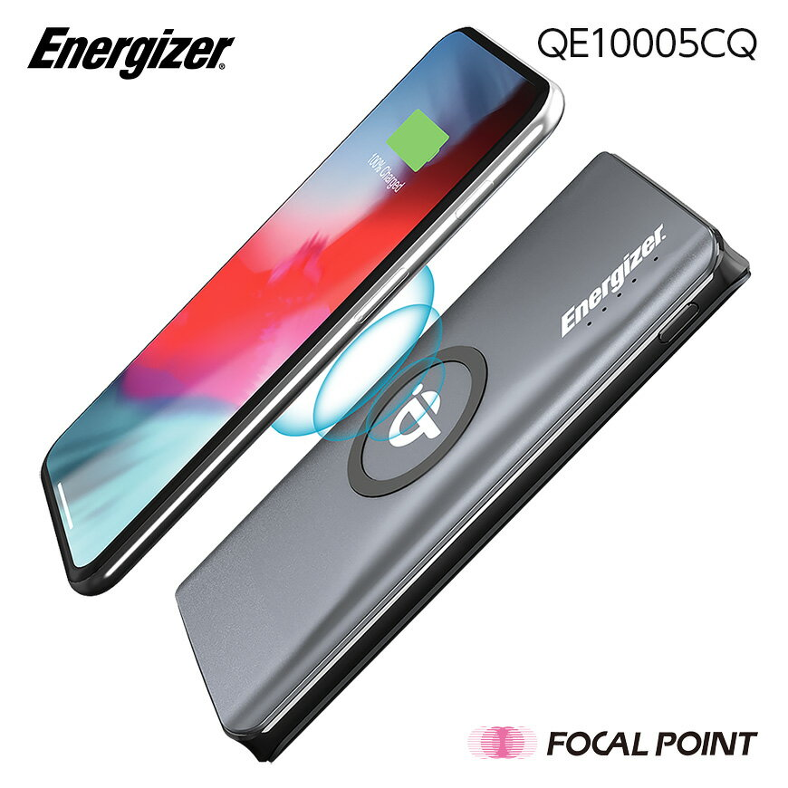 Energizer QE10005CQ