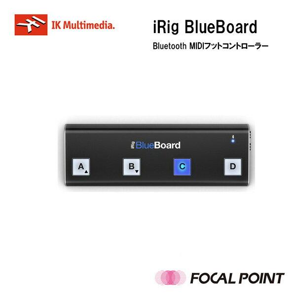 DAW・DTM・レコーダー, MIDIインターフェイス IK Multimedia iRig BlueBoard )Bluetooth MIDI IK