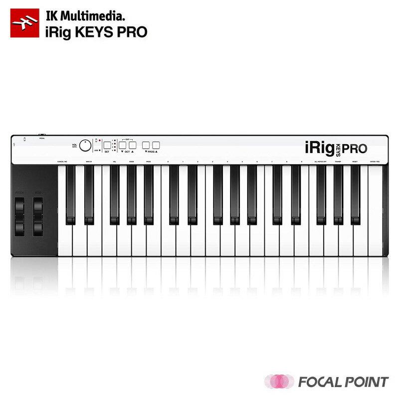 DAW・DTM・レコーダー, MIDIキーボード IK Multimedia iRig KEYS PRO ()MIDIIK