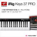 【IK Multimedia / アイケー マルチメディア】【数量限定 / アウトレット品 / パッケージに軽いダメージあり】IK Multimedia iRig Keys 37 PRO