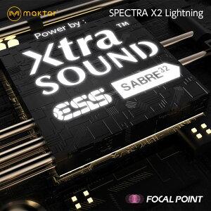 【Maktar/マクター】SpectraX2