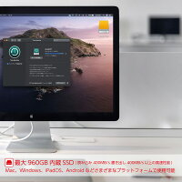 TUNEWEARチューンウェアAlmightyDockCS1240GB