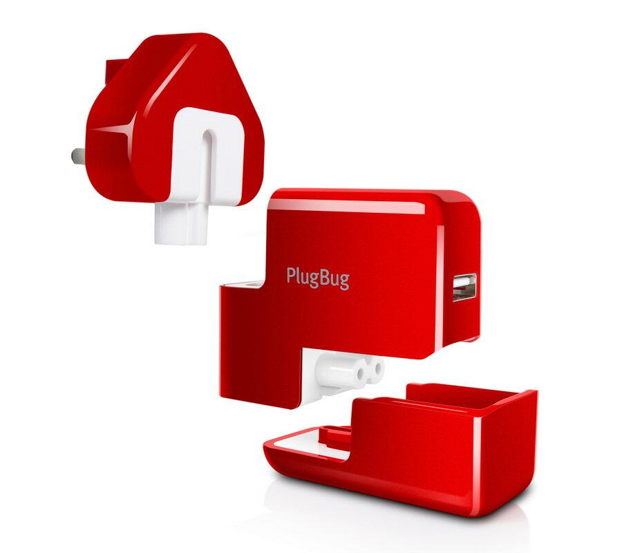 【TwelveSouth/トゥエルブサウス】PlugBugWorld(プラグバグワールド)アタッチメント式の10WUSB電源アダプタレッドカラー【プラグバグワールドPlugBugWorld】【海外用電源プラグ5種類付属USB電源アダプタUSB電源ポート】