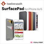 TwelveSouthSurfacePadforiPhone6(4.7インチ)【ポイント10倍】