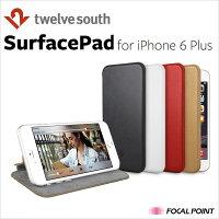 TwelveSouthSurfacePadforiPhone6(5.5インチ)【ポイント10倍】