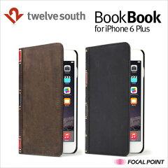 ヴィンテージ加工を施した本革を使用した小さな洋書のようなブック型iPhone 6 Plus用ケース【iP...
