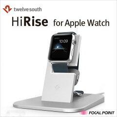 Apple Watchをデスクトップやベッドサイドで手軽に充電できる、純正ケーブル連携式の充電スタン...