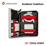 【TwelveSouth/トゥエルブサウス】BookBookCaddySack(ブックブックキャディサック)周辺機器収納ハンディーケース【CaddySack/キャディサック】