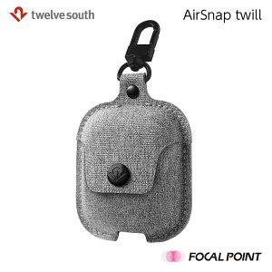 TwelveSouth/AirSnaptwillhardcaseforAirPods