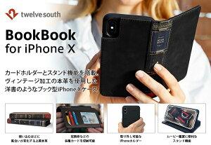 TwelveSouthJournaliPhoneX