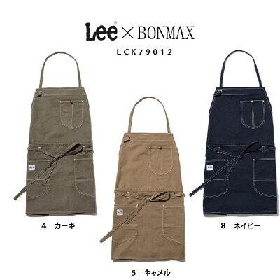 【BONMAX×Lee】Lee2wayエプロン3カラーカフェスタイルワークエプロン飲食店施設アミューズメントLCK79011BONMAX