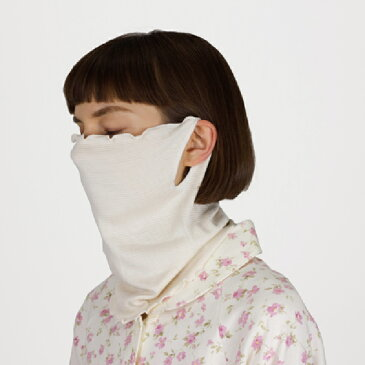 あす楽 シルク フェイスマスク 日本製 カバー神戸生絲 コベス 就寝 睡眠 乾燥 耳掛け 耳かけしっとり うるおう 絹