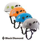 BlackDiamond(ブラックダイヤモンド)【HalfDomeハーフドーム】クライミングヘルメット