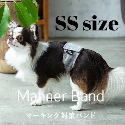 【ALPHAICON】 Manner Band SSサイズ アルファアイコン  マナーバンド