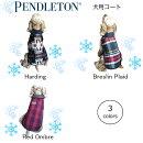 寒い日のお散歩におしゃれな犬用コート!PENDLETON(ペンドルトン)Mサイズ