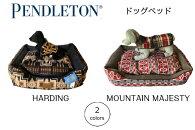 おしゃれで洗えるPENDLETON(ペンドルトン)ドッグベッドLサイズ送料無料