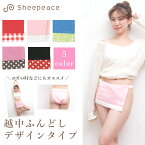 シーピース 越中ふんどし パンドルショーツ 女性用 日本製 ダブルガーゼ 綿 コットン100% 全5カラー フリーサイズ
