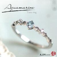 【A.UNjewelry】ティアリング◆アクアマリン◆Silver9259号11号13号/ティアラクラウンクラウンリングシルバー925