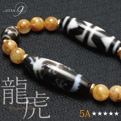 最強の天珠の組み合わせ5A龍虎天珠 天珠 ブレスレット