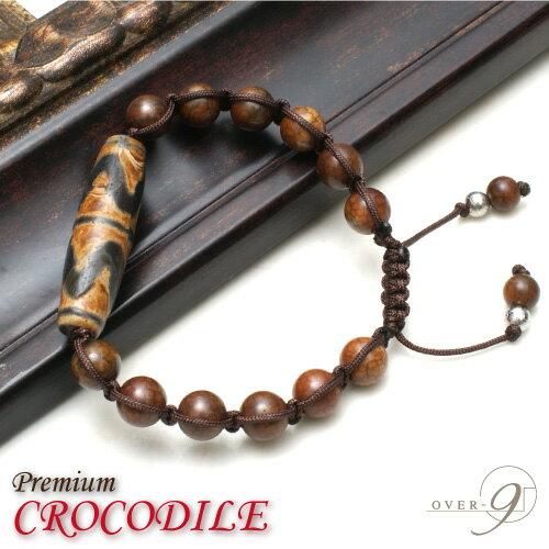 〜大地の虎と蒼天の龍〜老玉髄 四線虎牙天珠 ブレスレット -Premium CROCODILE-