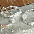 【Crystal Dragon 水晶天珠 ブレスレット】【メール便不可】