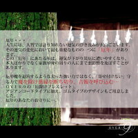【4Aランク!!厄除けブレス~息増懐天珠ブレスレット~】天然石パワーストーンお守り魔除け健康幸運
