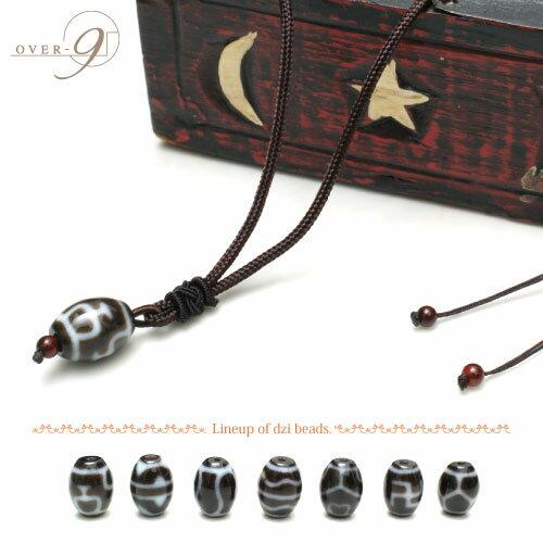 アジアンノット ネックレス 〜7種類の4Aランク至純天珠から選べる〜