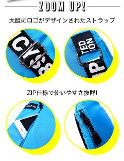 スポーツボディバッグ斜めがけレディースメンズPU鞄ワンショルダー防水シンプル