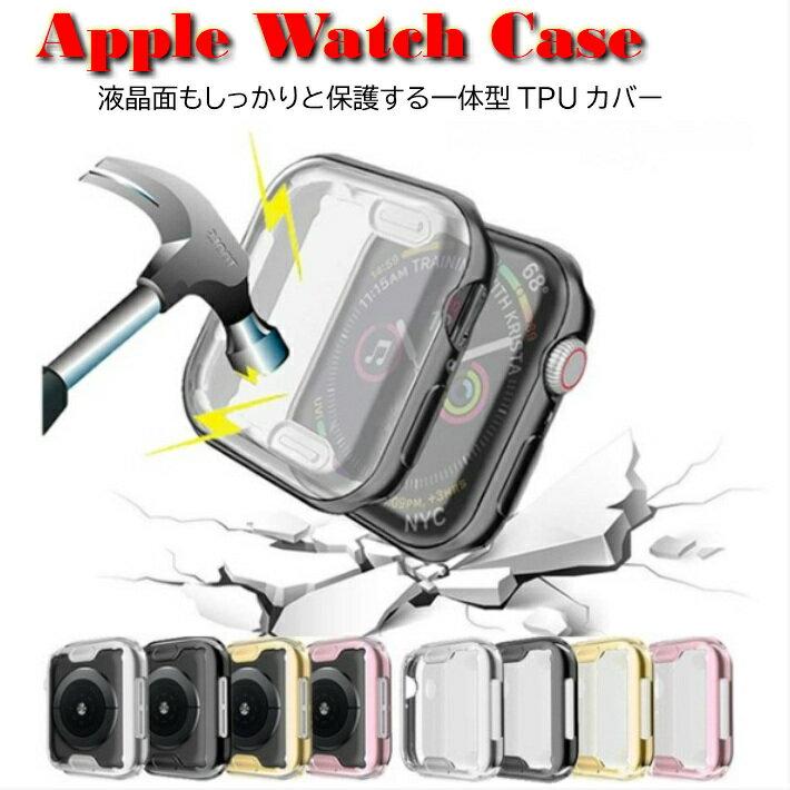 腕時計用アクセサリー, その他 5 Apple Watch Series 1 2 3 4 5 TPU Apple Watch Series 4 38mm 42mm 4