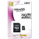 マイクロsdカード microsdカード 256gb class10 L-256MS10-U3 SDXC スマホ ドライブレコーダー アダプター 付 高耐久 パソコン PC周辺機器 記録メディア 256 samsung sony シャープ ファーウェイ ギャラクシー エクスペリア ポイント消化