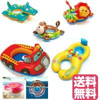 赤ちゃんも安心うきわジェット機パトカー消防車ベビーフロート浮き輪子供用浮き輪ベビー用足入れ