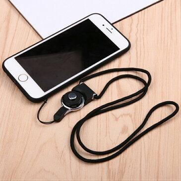 ネックストラップ 全機種対応 ブラック iPhone X MAX RX iPhone8 iPhone8 Plus iPhone7ケース iPhone6s Plus iPhone se SE Xperia Premium Galaxy Nexus スマートフォン IDカード スマホ カードホルダー デジカメ カメラ 携帯ストラップ 落下防止 リングストラップ